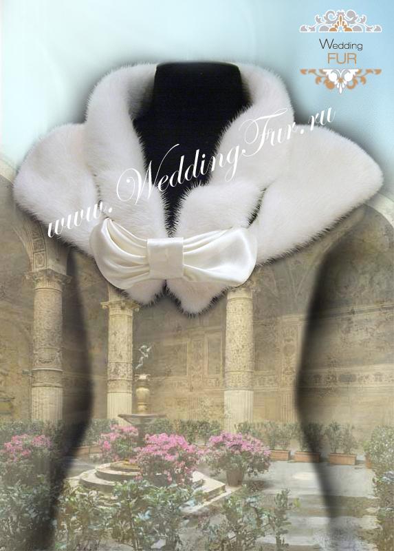 Меховая накидка из меха норки купить Wedding fur